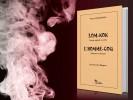 LOM-KOK / L'HOMME-COQ – Huit nouvelles bilingues