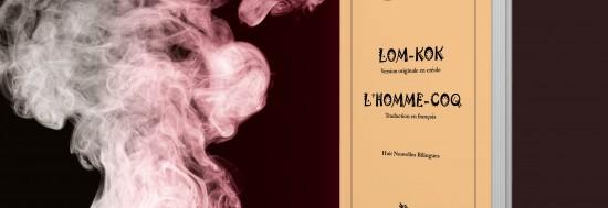 LOM-KOK / L'HOMME-COQ